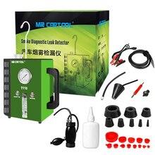 MR CARTOOL T110 Auto Generatore di Fumo Veicolo Sistemi di Tubazioni di Perdite Rilevatore di Fumo Maker Strumento di Diagnostica Fumi Macchina Allingrosso