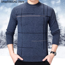 Sweater Men Middle Age Dad Pack Thicken Plus Velvet Keep Warm Sweater Round Neck Middle-aged And Elderly Money Cashmere Sweater(China)