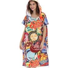 Одежда печать изменение халат банное полотенце мода на открытом воздухе для взрослых с капюшоном пляжное полотенце-пончо женский халат полотенце s