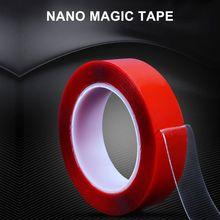 Практичная моющаяся двухсторонняя нано-лента, красная пленочная лента, прозрачная, без следов, повторное использование, водонепроницаемый клей, Очищаемый, для дома, инструменты