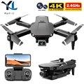 2021 neue S68 4K HD mini drone dual kamera höhe halten modus faltbare arm luftaufnahmen RC quadcopter kinder der rc spielzeug