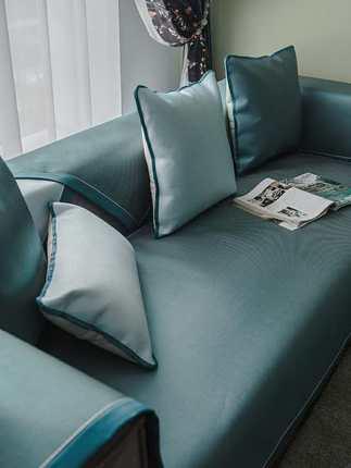 Nordic ice silk rattan sofa cushion, simple modern fabric non-slip summer and models