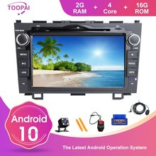 TOOPAI Android 10 For HONDA CRV 3rd Generation 2007-2012 Auto Radio DVD Stereo Head Unit GPS Navigation Multimedia Player IPS(China)