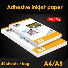 50 Sheets / Bag A4 Inkjet Printing Label Paper 80g Pearlescent Adhesive Tape 120g Matte Color Spray Self-adhesive Photo Paper