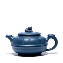 Yixing purpurowa glina czajniczek surowa ruda zielona glinka ręcznie czajnik o dużej pojemności 340cc chiński ceramiczny dzbanek do herbaty Gong Fu prezent Teaware tanie tanio tcup CN (pochodzenie) 301-400 ml Z fioletowej gliny