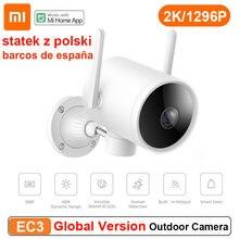 Globalna wersja Xiaomi inteligentna kamera zewnętrzna 2K 1296P 270 kąt wodoodporna AI humanoidalna detekcja WIFI podczerwieni Night Vision IP Cam