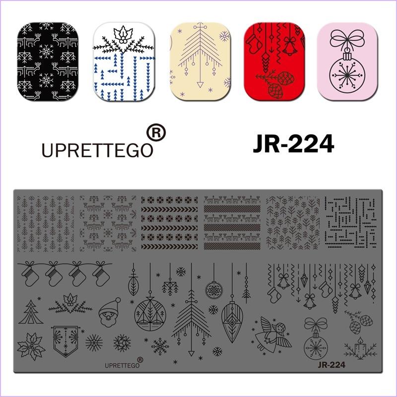 JR-224E