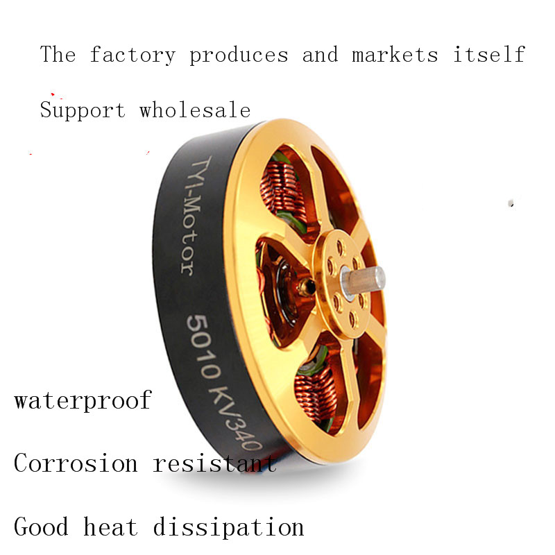 1/4/6/8 pcs <font><b>5010</b></font> <font><b>Brushless</b></font> <font><b>Motor</b></font> KV340 KV280 For Multirotor Quadcopter Multi-Copter Drone Micro <font><b>Brushless</b></font> <font><b>Motor</b></font> image