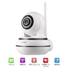 LESHP домашняя ip-камера безопасности, беспроводная Wi-Fi камера, двухсторонняя аудио-видео-радионяня, 960P HD, ночное видение, обнаружение движения