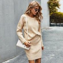 Женский зимний минималистичный Однотонный свитер 2020 костюм