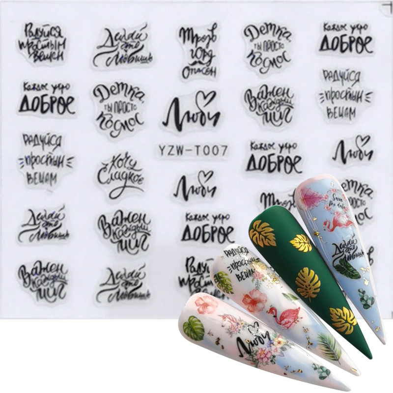 FWC 1 Sheet 3D Nail Sticker Flower Letter Design Mixed Patterns Nail Art Transfer Stickers Decals Nail Art DIY Design Decoration