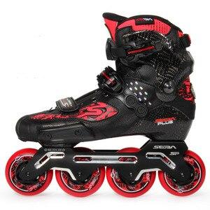 Image 2 - 100% Original 2020 Neueste SEBA S Rutsche Professionelle Erwachsene Inline Skates Kohlenstoff Faser Schuhe Slalom Schiebe Freies Skating Patines