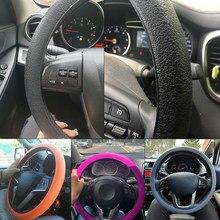 Protector de silicona para volante de coche, cubierta suave de piel multicolor para Lada, Mazda, Toyota, Honda, Ford, accesorio Interior