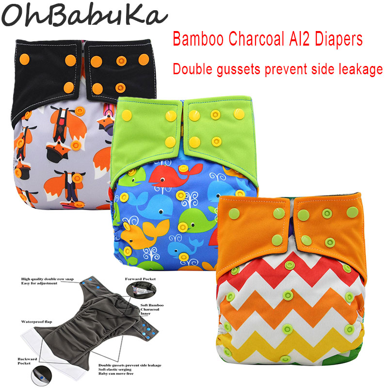 Ohbabyka Double Gussets Baby Nappy All-in-two AI2 Bamboo Charcoal Cloth Diaper Reusable Eco-friendly Diaper Suede Pocket Diaper