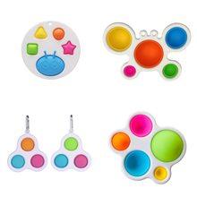 Popit – jouets éducatifs pour enfants et adultes, forme de tête Simple, anti-Stress