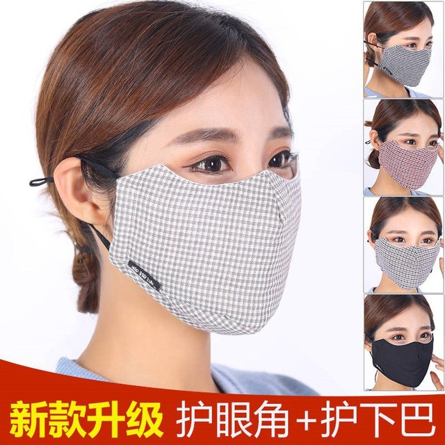 4pc Winter Mask Cotton PM2.5 Mouth Mask Anti Dust Mask Washable and Reusable Windproof Mouth-muffle Face Masks for Men and Women