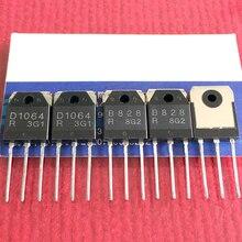 送料無料 10 ペア 2SB828 B828 + 2SD1064 D1064 TO 3P npn pnp エピタキシャルプレーナ型シリコントランジスタ