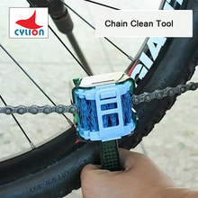 Portable Professional CYLION Bicycle Chain Cleaner Cycling Tyre Flywheel Brush Cleaner Bicicleta Bike Scrubber Cleaning Machine gub 328 bicycle chain cleaning cleaner brush set red