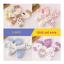 Носки для маленьких девочек мальчиков новорожденных дешевые