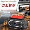 Auto Dvr Dashboard Camera CS1 1080P Hd Usb Powered Dashcam Digitale Video Recorder Voor Outdoor Persoonlijke Auto Ornamenten