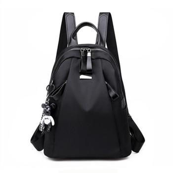 цены Bear backpack female Oxford cloth Korean version of the tide wild backpack fashion casual female bag travel bag