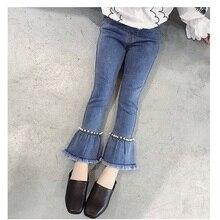 Джинсы для маленьких девочек Новая весенне-осенняя одежда для больших детей, модные штаны с бусинами удобные штаны с кисточками для девочек