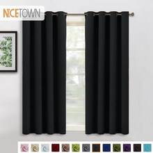 1 Panel Fabric Blackout Eyelet Grommet Curtain Drapery for Window Blinds Living Room Children Bedroom Cortina Para Sala De Estar(China)