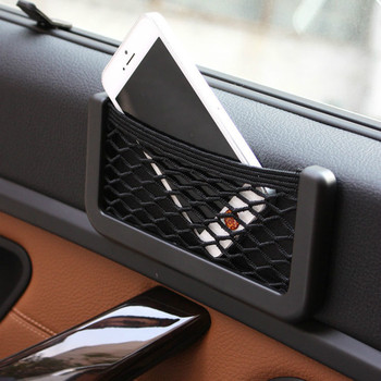 For Porsche Cayenne Macan Car Seat Side Back Storage Elastic Mesh Net Bag Phone Holder Pocket Organizers Trunk Net Accessories image