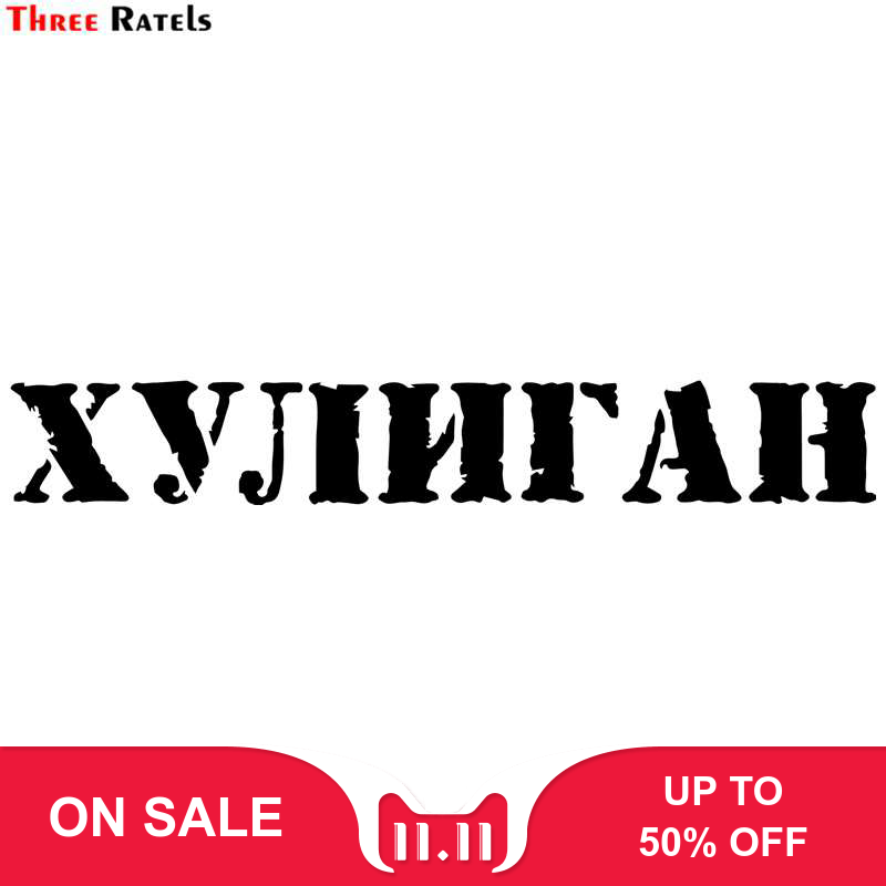 Three Ratels LBH635 # 30x4 cm funny Car Stickers on Motorcycle Suitcase Home Decor Phone Sticker Bomb-in Car Stickers from Automobiles & Motorcycles