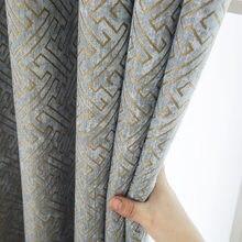 Chenille sombra cortina personalizada sala de estar quarto cor sólida chenille cortina atacado cortinas personalizadas para sala de estar quarto