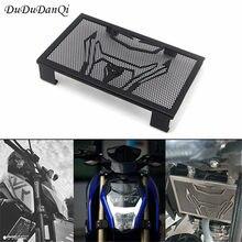 Grade do radiador guarda protetor de aço inoxidável da motocicleta capa motor bicicleta para cfmoto 150nk 250nk cf 150-nk 250-nk