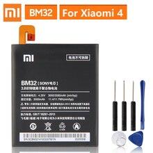 オリジナル交換用バッテリーxiaomi mi 4 M4 Mi4 BM32本物の携帯電話のバッテリー3080mah