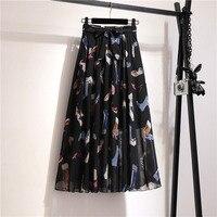 A002 Skirt