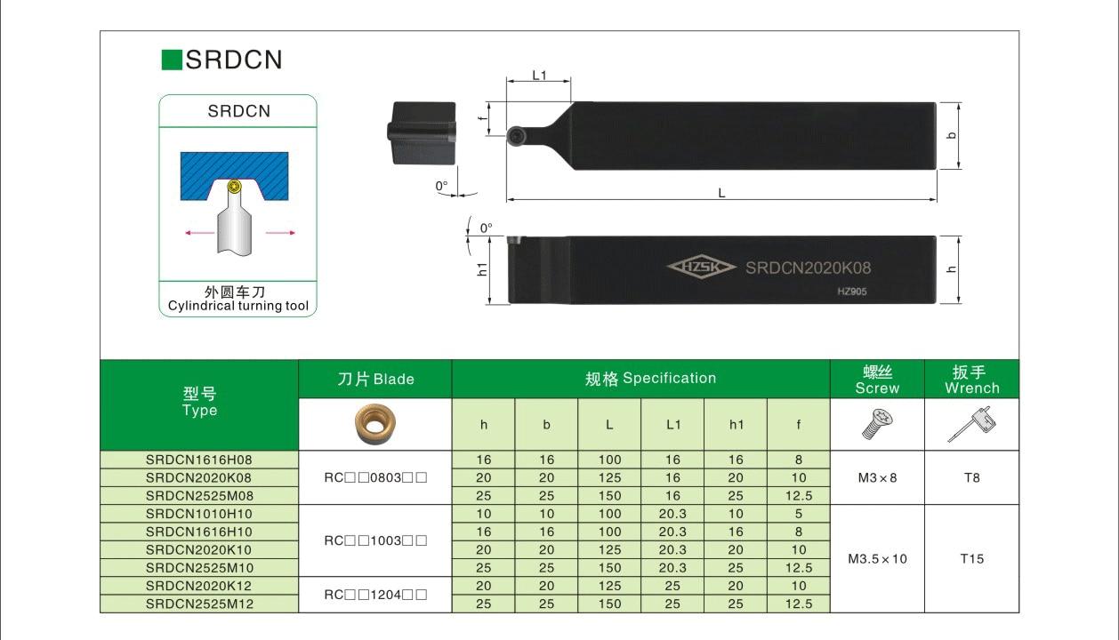 16 × 100mm CNC lathe Milling Turning Tooling holder 1pcs SRDCN1616H10