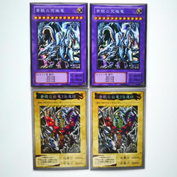 27 Styles Yu Gi Oh Blue Eyes White ULTIMATE Dragon Flash Prize Card Toys Hobbies Hobby Collectibles Game Collection Anime Cards