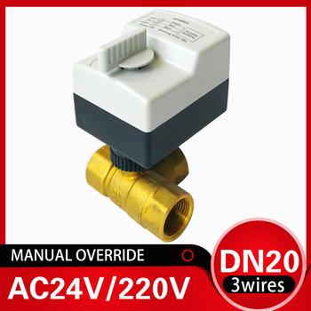 DN20 3 port Electric automated ball valve T type, 220V electric actuated water valve 3/4