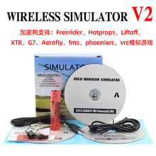 Wireless RC Simulator RC Flight Simulation V2 Realflight XTR/FMS/G7/Phoenix/ Freerider FPV Quadcopter Training RC Simulator