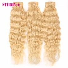 Бразильские пучки волос, волнистые человеческие волосы для наращивания, 613 пучков, 30 дюймов, медовые светлые пучки волосы Remy Mydiva