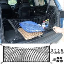 110x50 سنتيمتر سيارة الجذع الخلفي تخزين البضائع الأمتعة النايلون مطاطا صافي حامل مع 4 السنانير البلاستيك جيب لسيارة فان بيك اب SUV MPV
