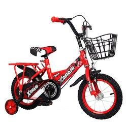 Rower dla dzieci w wieku 3-9 lat 7.65kg lekkie ze stopu aluminium opona pneumatyczna rowerek dziecięcy wózek chłopcy rower