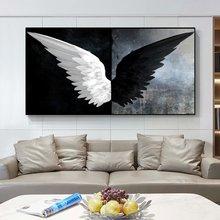 Черно белого цвета с «крыльями ангела» из плотной ткани художественные