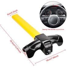 1 шт Противоугонная блокировка рулевого колеса для автомобиля