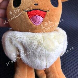 Image 3 - Cartoon New Official Smile standing Eevee 23cm Plush Sandbag Doll Toy