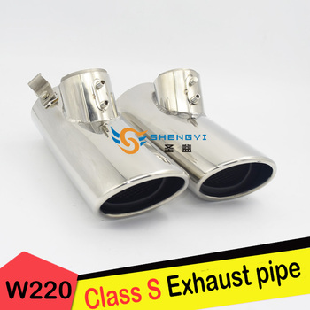 1 pair Car Rear Stainless Steel Bilateral Single Out Exhaust MufflerTips fit  S Class W220 S300 S320 S500 S350 S600