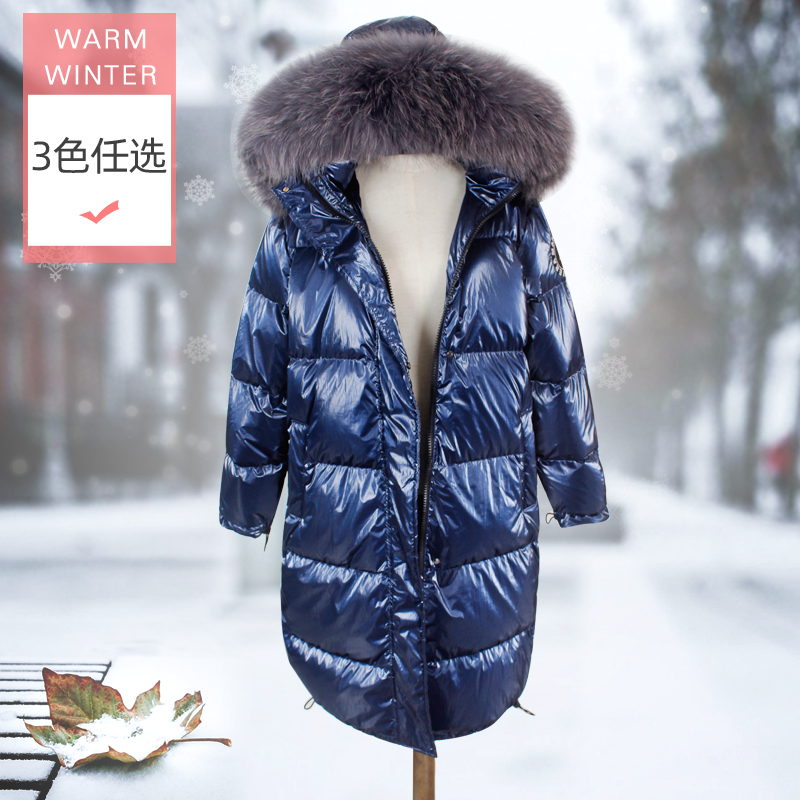 2019 Winter Women's   Down   Jacket Hooded Bright Leather Jacket Big Raccoon Fur Collar Thick Warm Long White Duck   Down     Coat