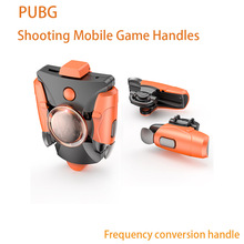 NOW Game handle Mobile Game Fire Button