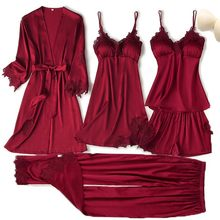 Conjunto de pijama de acabado de encaje para mujeres de ropa de dormir pijamas Pour Femme verano ropa pantalones casuales ropa de casa Kimono vestido de novia PJS