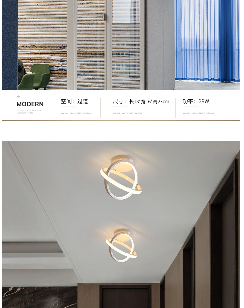 Ha9cda7c597844eaeb3c904dadead38549 Verllas Rotatable Modern LED Ceiling Lights for Corridor aisle minimalist porch entrance hall balcony led Home ceiling lamp
