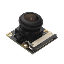 1080P Camera Module Board 5Mp 160 Degree Fish Eye Automatic Ir-Cut for Raspberry Pi(China)