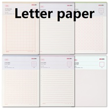 60Sheets Text Writing Training Stationery Graph Paper Beige Protect Eyesight Students School Office Business Draft Home Letter